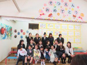 卒園式 の写真05